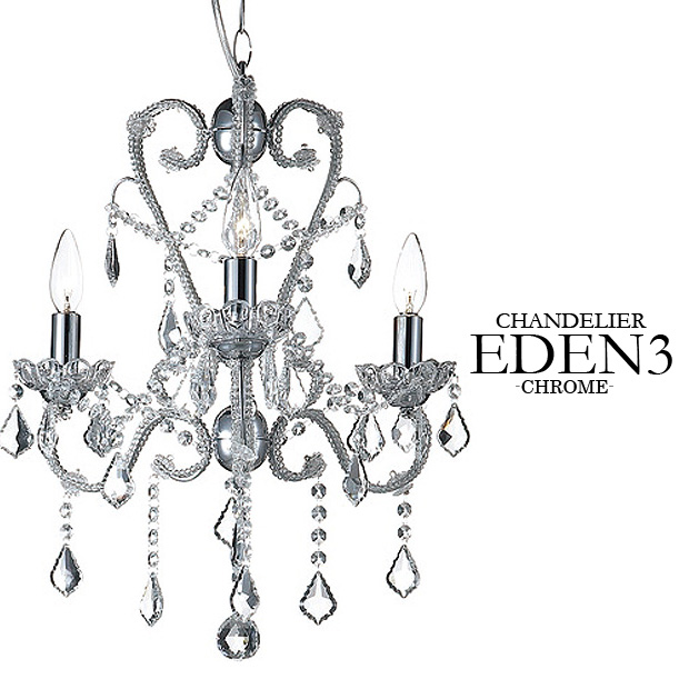 【Eden3:エデン3-CHROME-】【ARTWORKSTUDIO:アートワークスタジオ】シャンデリアペンダント3灯|インテリア照明|天井照明|玄関照明|シルバー|シャンデリア|キラキラ|モダンシャンデリア|プチゴージャス (CP4
