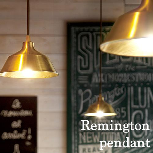【Remington-pendant :レミントン ペンダント】ペンダントライト 天井照明 シーリングライト LED電球 1灯 シンプル ノスタルジック おしゃれ ダイニング用 食卓用 玄関 廊下 キッチン インテリア カフェ 真鍮 照明【ARTWORKSTUDIO:アートワークスタジオ】(CP4