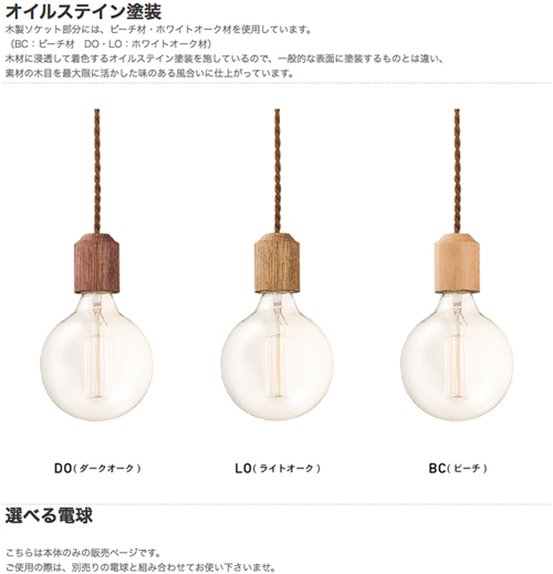 retro modern lighting. Cute Pendant Light With LED Bulbs For Natural Wood Simple Scandinavian Retro Modern Country Stylish Ceiling Lighting Entrance Hall