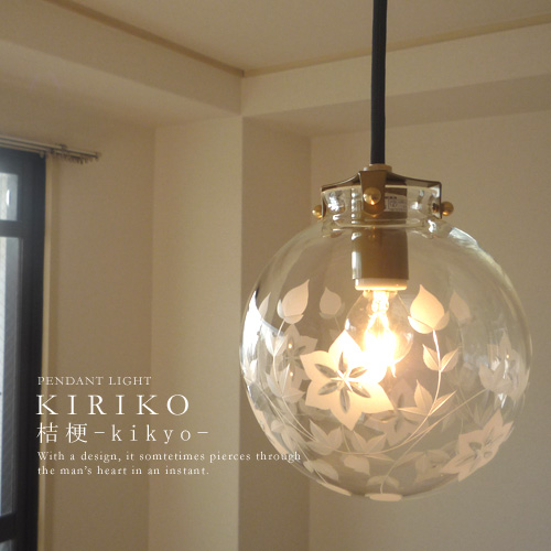 Japanbridge rakuten global market japanese modern pendant light japanese modern pendant light inscribe kikyo kikyo floral design round clear glass shade interior lighting japanese aloadofball Choice Image
