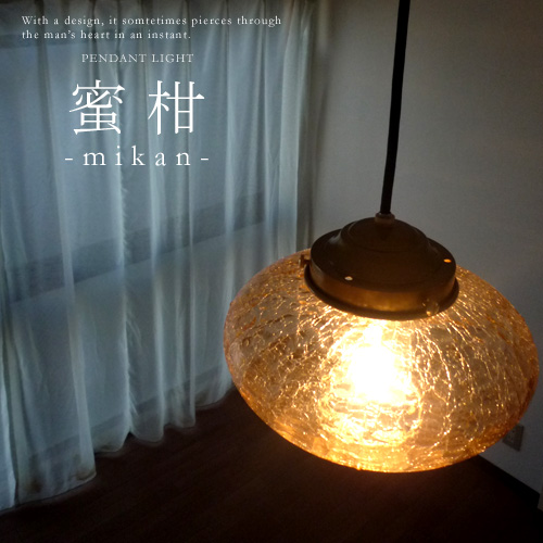 japanbridge  Rakuten Global Market 3 Color  AMBERCLEARWHITE