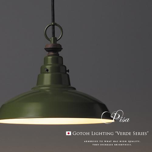 【Pisa ピサ】1灯ペンダントライト|後藤照明|VERDE SERIES(GLF-3337)|グリーン|LED電球対応|インテリア照明|大正浪漫|レトロ|クラシック|アンティーク調|和風|和モダン|北欧|カフェ風|アジアン|日本製|照明 10P26Mar16