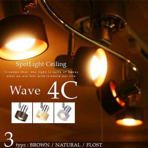 【4C WAVE:4C ウェーブ】【WOOD CIRCLE/P.C CIRCLE】4灯スポットライトシーリング【3色(ブラウン/ナチュラル/フロスト)】【HC-278】【ウッドサークル】【インテリア照明】【送料無料】【天井照明】【間接照明】 05P26Mar16