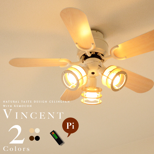 Ceiling fan FAN: fan LED light bulb for YCF-358 with remote control lighting - Japanbridge Rakuten Global Market: Ceiling Fan FAN: Fan LED