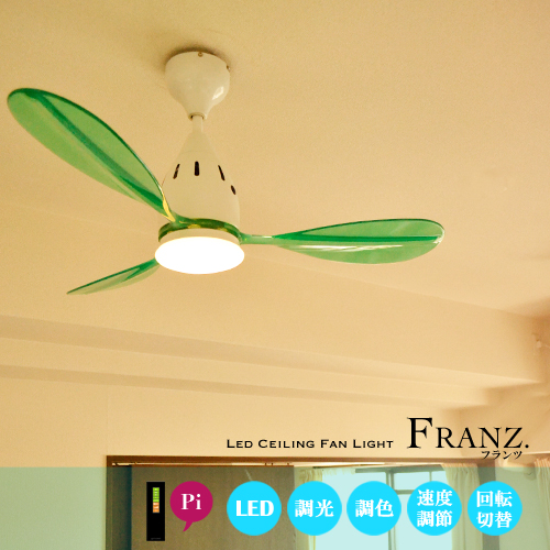 Japanbridge rakuten global market ceiling fan led remote control ceiling fan led remote control dimming harmonic colors led ceiling fan stylish green living dining scandinavian modern design energy saving eco power aloadofball Gallery