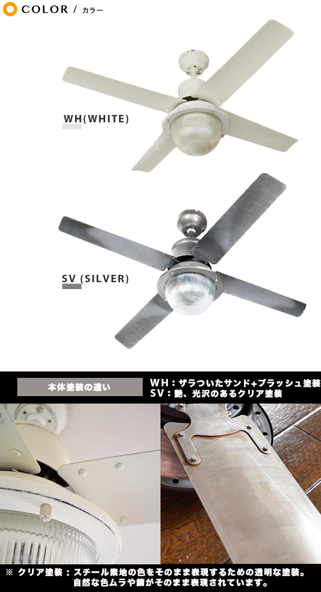 Japanbridge rakuten global market vintage industrial silver white vintage industrial silver white north europe designers energy saving eco power saving ceiling fan light aloadofball Images
