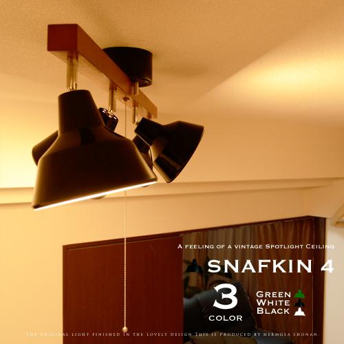 【SNAFKIN4:スナフキン4】スポットライトシーリングライト|4灯|ホワイト/ブラック/グリーン|エコ|省エネ|電球型蛍光灯対応|LED電球対応|照明|ライト|リビング用|ダイニング用|ヴィンテージ|レトロ|ウッド|可愛い|おしゃれ(2-10