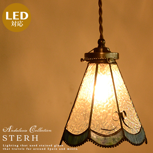 Cute Led Light Bulbs For Stained Glass Pendant Light Stained Glass Shade 1 Light Pendant Light Antique Classic Nostalgic Hand Made Glass Shade