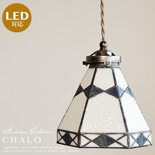 LED電球ステンドグラス1灯