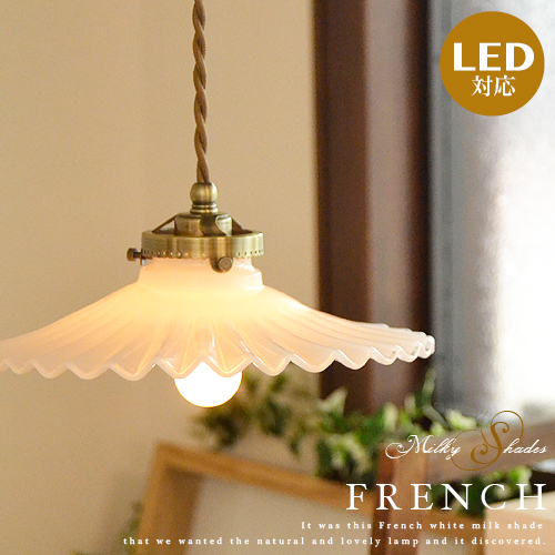 Light Pendant Set Japanbridge rakuten global market milk shade lighting 1 light milk shade lighting 1 light pendant light socket set french glass wind milky frills glass shade dining entrance stairs kitchen natural country antique audiocablefo