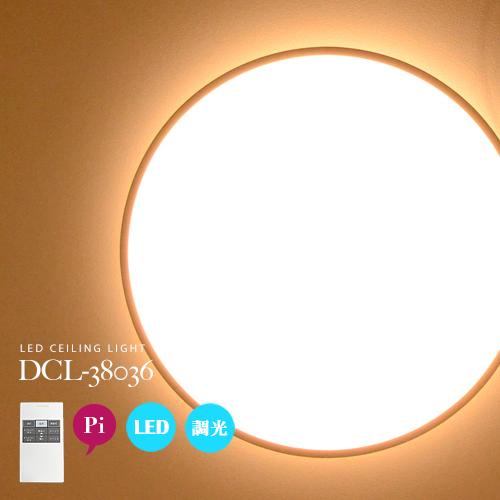 LED 天花灯远程控制上限光照明大广 DCL 38036 时尚照明生活餐饮孩子房间风格轻关计时器木材天然木材 6 和 8 的塌塌米天白 Ra85 卧室 (2-2