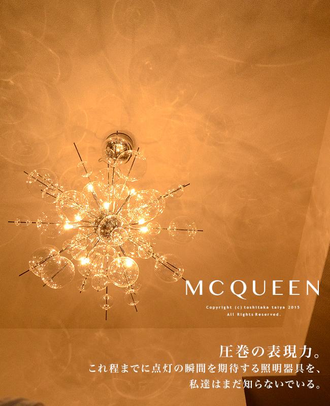 japanbridge  라쿠텐 일본: 팬 던 트 라이트   조명   빛   세련 ...