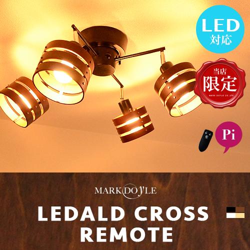 リモコン CROSS 6畳用 [LEDALD リモート]レダ キッチン スポットライト 居間用 おしゃれ シーリングライト 食卓用 段調光 10畳用 LED対応 スポットライト 8畳用 照明(2-5 4灯 シーリングライト REMOTE:レダルド ダイニング用 ウッド ナチュラル 4灯 リビング用 カイ クロス