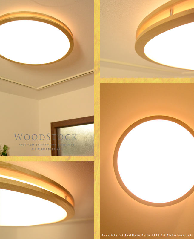 Led Ceiling Light With Remote Control Lighting Lights 6 Tatami