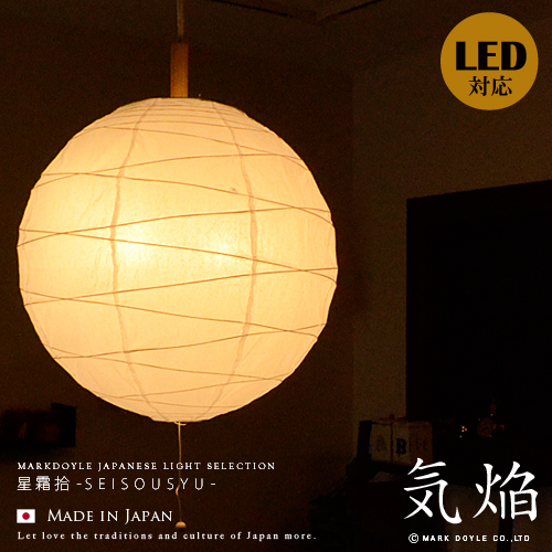 Asian Style Lighting japanbridge | rakuten global market: lighting japanese lighting