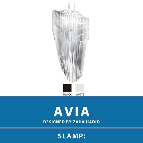 【AVIA:アヴィア】SUSPENSION XL サスペンション ペンダントライト ザハ・ハディッド LED電球付属 E26 6灯+1灯 2カラー(WHITE/BLACK) 天井照明 照明 エレガント ハイクラス 北欧 モダン デザイン 輸入照明 デザイナーズ照明 ブランド照明 ITALY イタリア *SLAMP スランプ