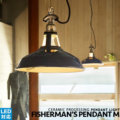 [Fisherman's pendant M][ARTWORKSTUDIO:アートワークスタジオ] ペンダントライト シーリングライト LED対応 アンティーク スチール インダストリアル カリフォルニア アイアン 西海岸 おしゃれ ビンテージ 吊下げ灯 北欧 インテリア照明 照明 簡単取付(CP4