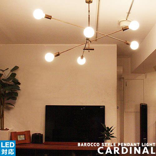 CARDINAL:カーディナル DI CLASSE:ディクラッセ ペンダントライト シーリングライト LED対応 大規模セール ヨーロピアン シンプル モダン ナチュラル 北欧 おしゃれ インテリア照明 オフィス用 6灯 簡単取付 照明 リビング用 CP4 真鍮 白熱球付属 ダイニング用 天井照明 新作からSALEアイテム等お得な商品 満載 スチール