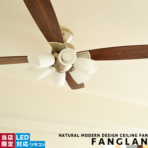 Ceiling Fan Led Bulb Compatible With Remote Control Lighting Light Natural Country Monotone