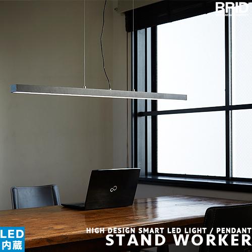 LEDペンダントライト 照明 [STAND WORKER _STRAIGHT LED LIGHT/スタンドワーカー] ブルックリン オフィス カフェ ダイニング用 食卓用 ビンテージ ヨーロピアン インダストリアル シンプル スマート LED内臓 昼白色 おしゃれ 天井照明 BRID(CP4