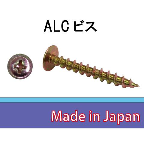 明日楽対応商品 ALCビス シンワッシャー頭CG クロメート 5.5×40 [4000個入]
