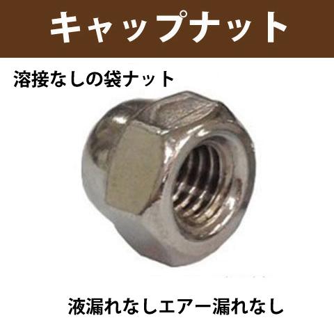 明日楽対応商品 M3袋ナット溶接なしのJIS1183タイプ ステンレス [2000個]
