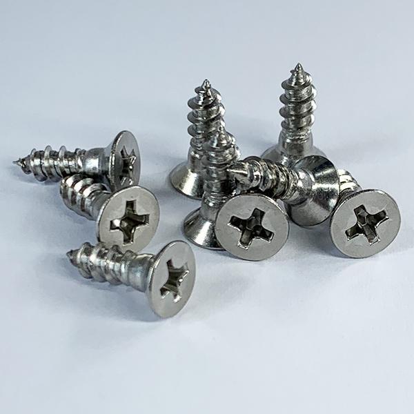 大きな取引 3十字穴幅6.4):ジャパネジ店-DIY・工具