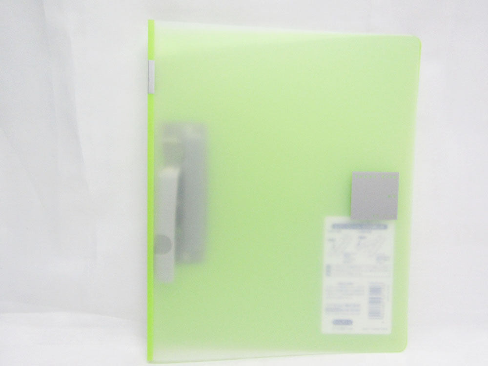 Lever File EZ フ  U321YG Lime Green | Souvenir Present Gift Celebration  Finding Employment Entrance ...