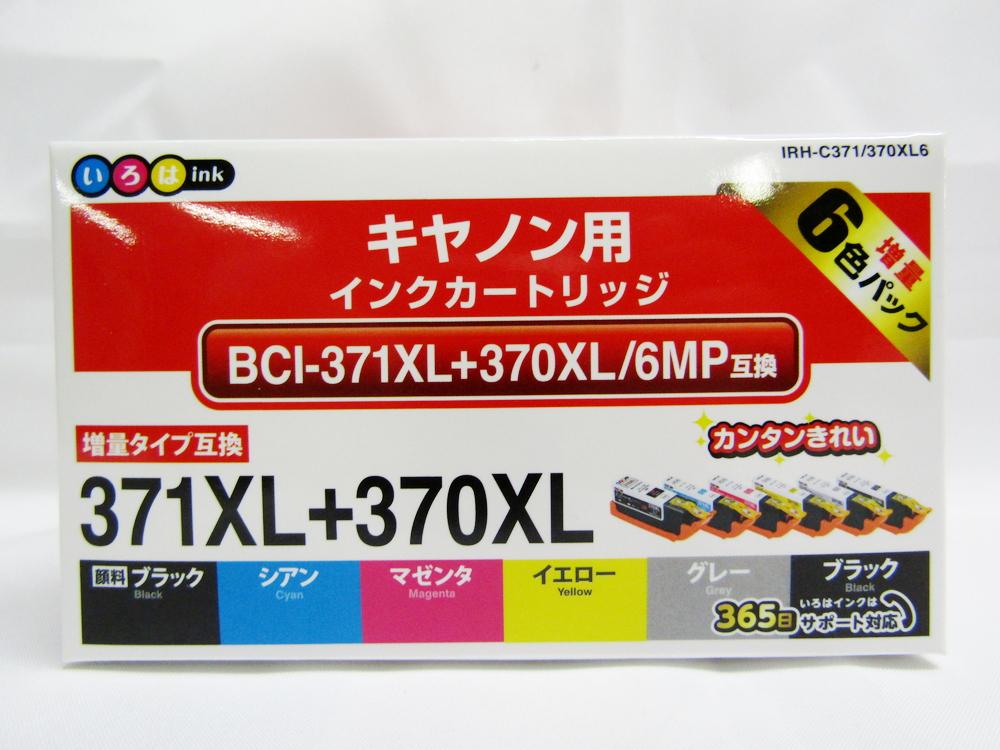 【送料無料30個セット】 文房具【エレコム 業務用】いろはink キャノン用インクカートリッジ BCI-371XL+370XL6MP互換 6色入り IRH-C371 キャノン/370XL6 6色 | キャノン Canon 互換インク インクジェットプリンター用 年賀状印刷 文具 文房具 事務用品 ステーショナリー 業務用, アイエールショップ:285978ea --- zagifts.com
