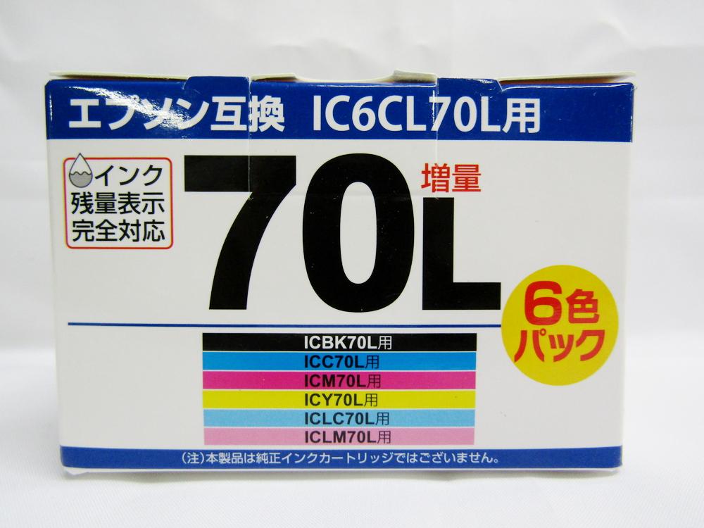 【日時指定不可】 エプソン 【純正品】 【ITH-6CL 6色パック】 (業務用3セット) インクカートリッジ EPSON