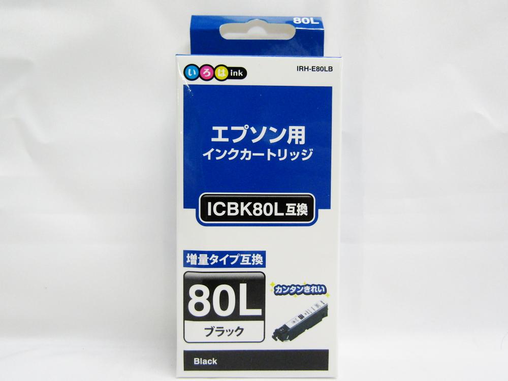 【送料無料30個セット】【エレコム】いろはink EPSON用インクカートリッジ ICBK80L互換 ブラック IRH-E80LB ブラック | エプソン EPSON 互換インク インクジェットプリンター用 年賀状印刷 文具 文房具 オフィス用品 事務用品 日用品 ステーショナリー 業務用