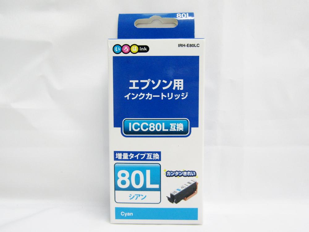 【送料無料30個セット】【エレコム】いろはink EPSON用インクカートリッジ ICC80L 互換 シアン IRH-E80LC シアン | エプソン EPSON 互換インク インクジェットプリンター用 年賀状印刷 文具 文房具 オフィス用品 事務用品 日用品 ステーショナリー 業務用