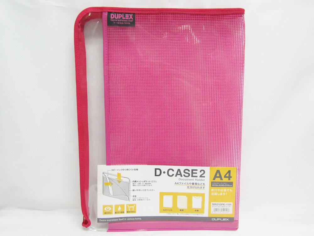 【送料無料15個セット】【クツワ】Dケース2(A4) MR010PK ピンク