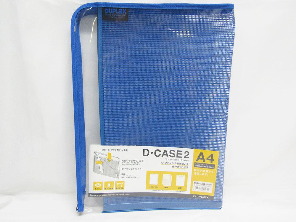 【送料無料30個セット】【クツワ】Dケース2(A4) MR010BL ブルー