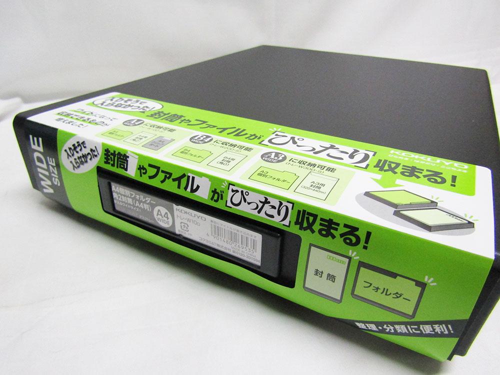 【送料無料35個セット】【コクヨ】デスクトレー A4ワイドサイズ トレ-W10D 黒