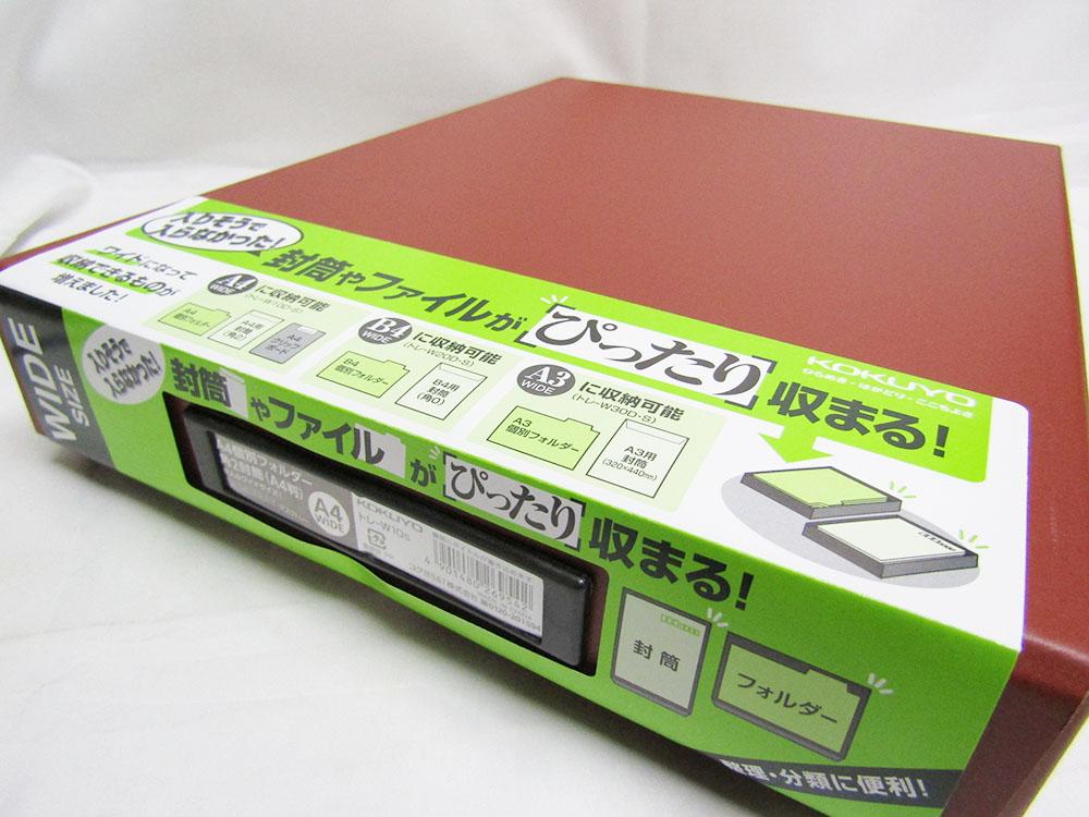 【送料無料35個セット】【コクヨ】デスクトレー A4ワイドサイズ トレ-W10S 茶