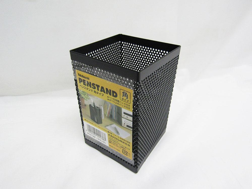 【送料無料150個セット】【ナカバヤシ】ペンスタンド 角型 PS-K1BK ブラック