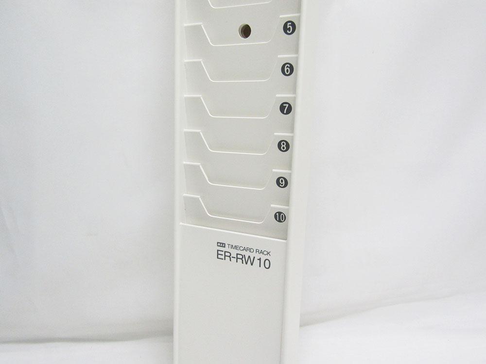 【送料無料15個セット】【マックス】タイムカ-ドラック ER-RW10 白