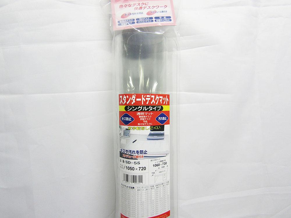 【送料無料30個セット】【ミワックス】スタンダードデスクマット シングルタイプ 透明マット SD-5S