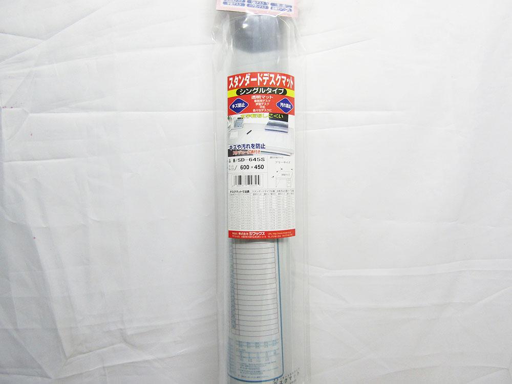 【送料無料30個セット】【ミワックス】スタンダードデスクマット シングルタイプ 透明マット SD-645S