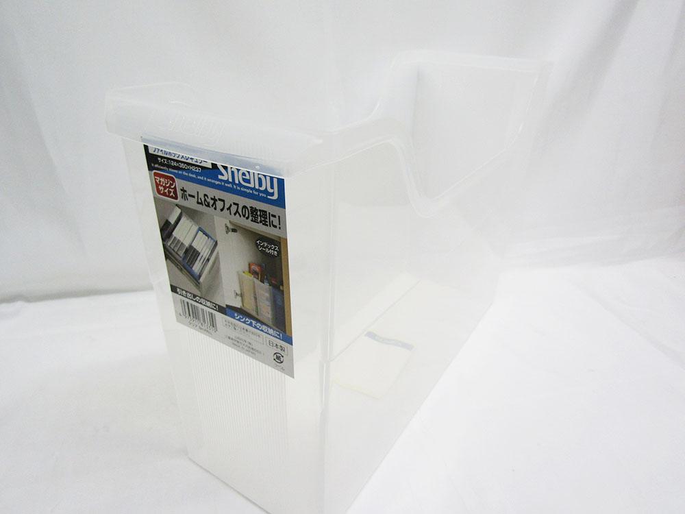 【送料無料100個セット】【山田化学】ファイルボックス レギュラー SH-FR クリア