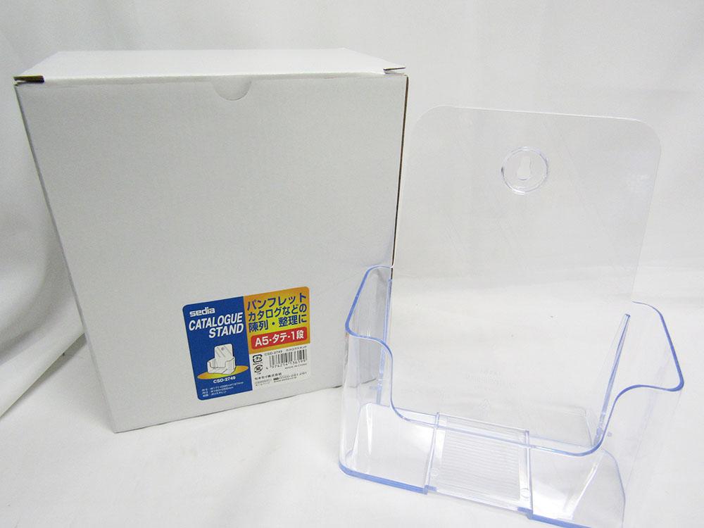 【送料無料25個セット】【セキセイ】カタログスタンド A5 1段 CSD-2749-90 クリア