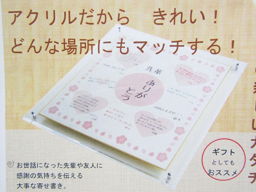 【送料無料30個セット】【ベロス】クリアフレーミング 色紙サイズ PE-084S 透明