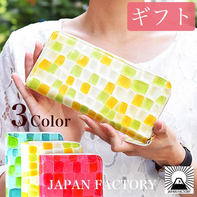 【母の日ギフト実施中】日本製 極薄1.5cm 長財布 ラウンドファスナー ステンドグラス 本革 エナメル加工 母の日 送料無料