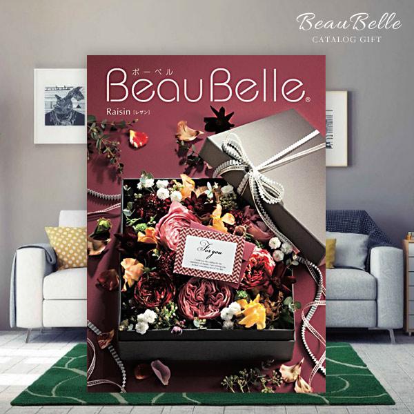 【エントリーでポイント5倍以上】カタログギフト 送料無料 ボーベル(beaubelle) レザン 25800円コース 内祝い ギフト お返し 結婚内祝い 引き出物 出産内祝い 引越し 挨拶 快気祝い 香典返し 祝い お礼 プレゼント 母の日