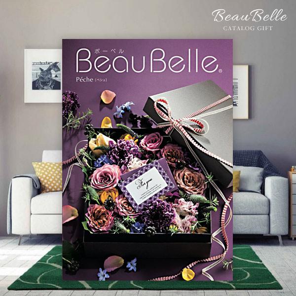 【エントリーでポイント5倍以上】カタログギフト 送料無料 ボーベル(beaubelle) ペシュ 30800円コース 内祝い ギフト お返し 結婚内祝い 引き出物 出産内祝い 引越し 挨拶 快気祝い 香典返し 祝い お礼 プレゼント 母の日