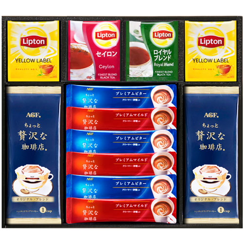 AGF リプトン コーヒー&紅茶 セット 食品 BD-25S