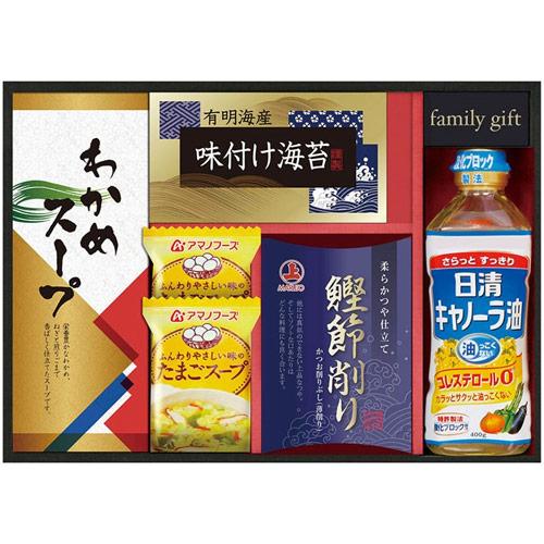 日清キャノーラ&食卓バラエティ 食品 セット NS-25B