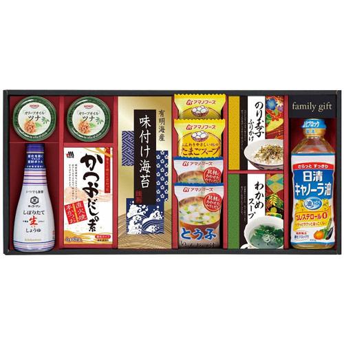 日清キャノーラ&食卓バラエティ 食品 セット NS-50B
