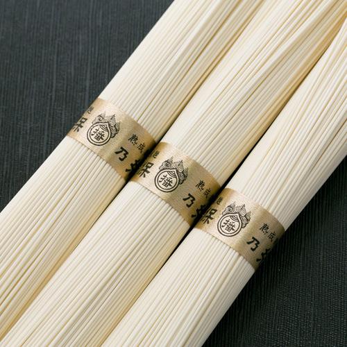揖保乃糸 熟成麺 金帯 古(ひね)50g×40束